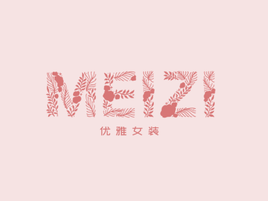 复古红色印花女装清新字母logo设计