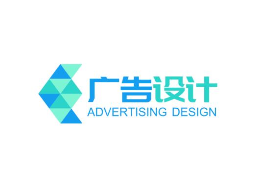 简约双色创意广告设计公司logo设计