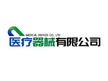 简约科技创意医疗器械公司logo标志设计