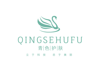 青色创意天鹅清新美妆店铺logo设计