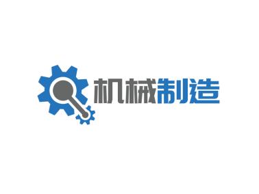 简约机械制造工业logo设计