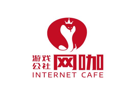 电竞蛇动物简约图标logo设计