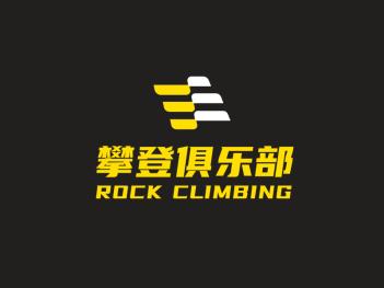 酷炫线条运动攀登俱乐部logo设计