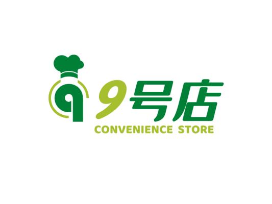 绿色健康简约数字9号便利店logo设计