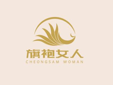 简约高级旗袍女人店铺凤凰logo设计