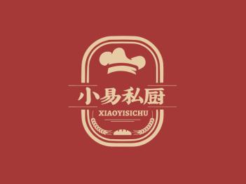 红色徽章简约厨师帽厨房logo设计