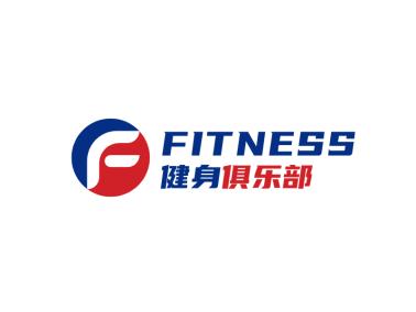 简约活力健身俱乐部字母logo设计