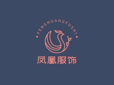 复古凤凰服饰女装店铺logo设计