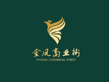 绿色高端中式金色凤凰金凤商业街店铺logo设计