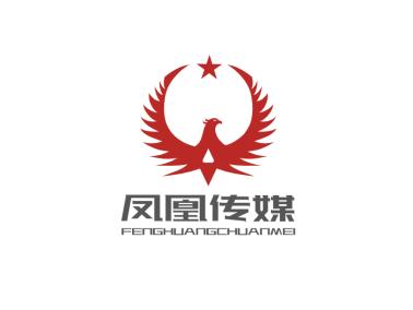 简约高级凤凰logo设计