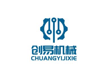 蓝色商务创意简约机械logo设计