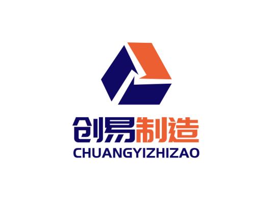 蓝色商务简约建筑制造工程公司logo设计