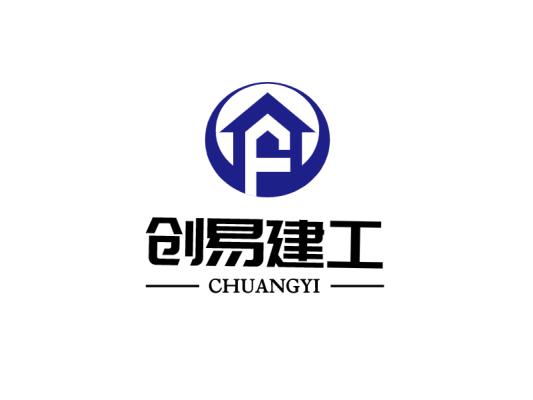 蓝色商务简约建筑工程logo设计