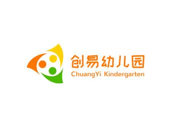 橙黄绿三色螺旋简约活泼幼儿校园logo设计