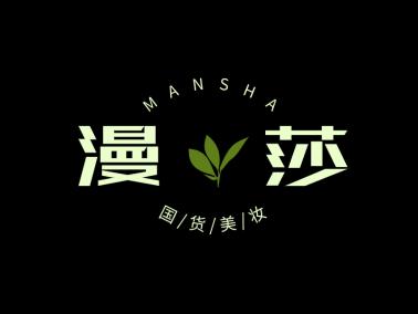 绿色叶子文艺清新树叶美妆图标标志logo设计
