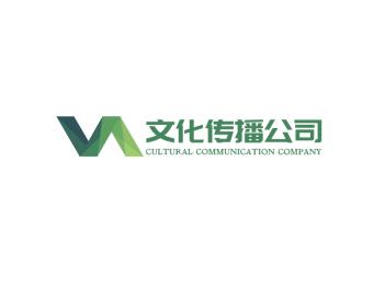 绿色简约文化传播公司logo设计
