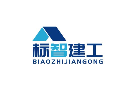 蓝色科技简约建筑工程logo设计