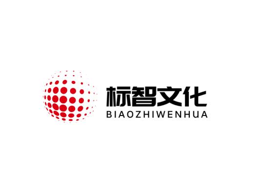 红色简约广告文化传媒公司logo设计
