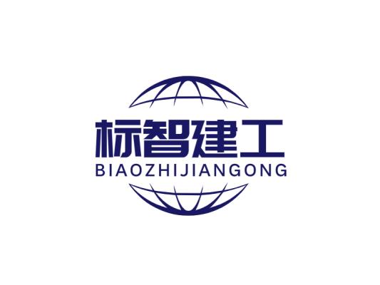 蓝色科技简约建筑工程徽章logo设计