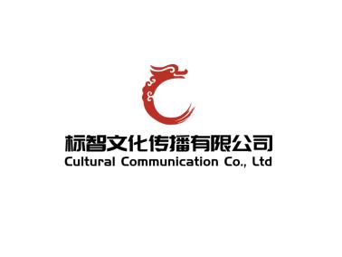 红色传统中式圆圈龙形文化传播公司logo设计