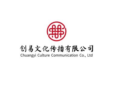 中式传统文化传播公司logo设计