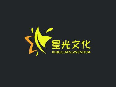 黄色卡通星星文化传媒公司logo设计