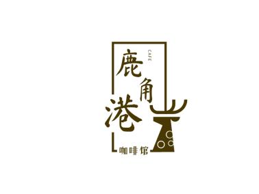 创意港式鹿角饮品咖啡图标标志logo设计