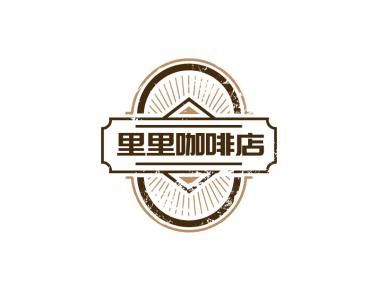 深色幾何圓圈線條咖啡徽章店鋪產品商標門頭圖標標志logo設計