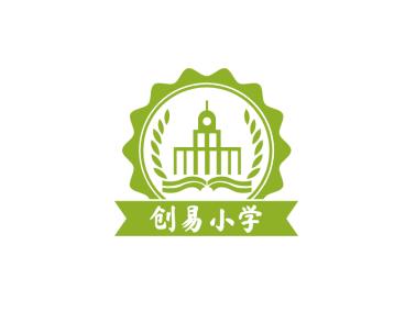 綠色清新班級學校徽章logo設計