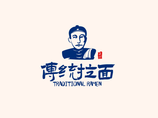 蓝色中式传统餐饮拉面馆店铺人物logo设计