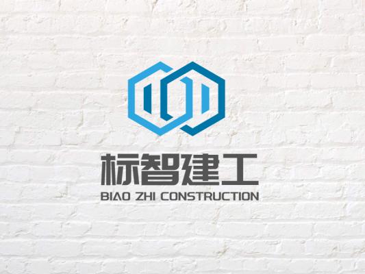 蓝色简约链条建筑工程logo设计