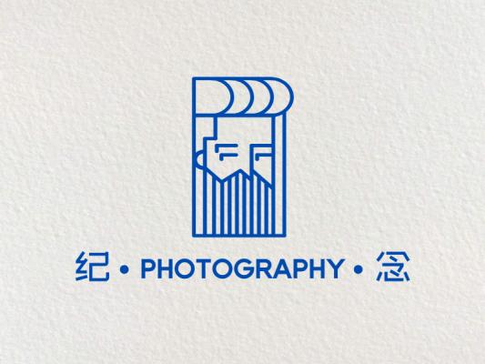 蓝色创意人头图标店铺头像设计