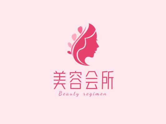 粉色清新美容会所女生头像logo设计