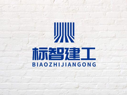 蓝色商务简约建筑工程线条空间感造型公司logo设计