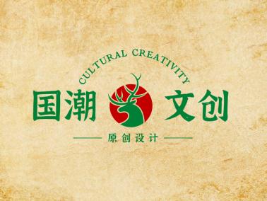鹿动物中式复古创意图标标志logo设计