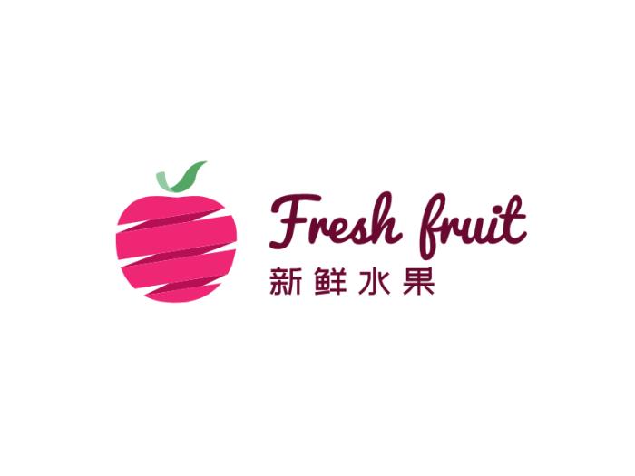 红色简约创意水果logo设计