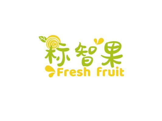绿色活泼可爱水果店铺logo设计