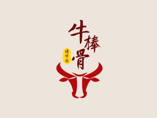 创意牛头造型牛肉火锅店logo设计