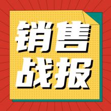 紅色喜慶創意微信公眾號次條封面設計