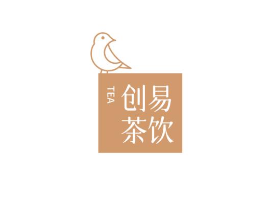 文艺创意茶饮店铺logo设计