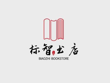 简约中式文化书店logo设计