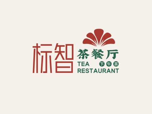 港式创意茶餐厅logo设计