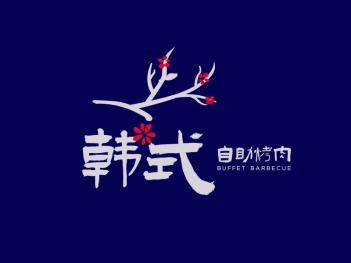 深色创意餐饮店铺樱花logo设计