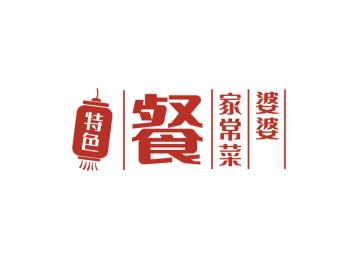 红色传统中式餐饮店铺logo设计