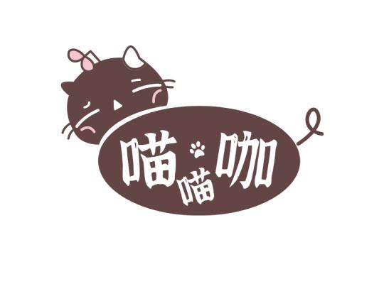 深色可爱卡通猫图标标志logo设计