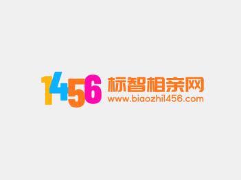 彩色活泼相亲网站数字logo设计
