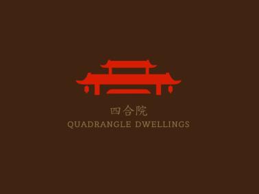 中式建筑四合院造型餐饮服装店铺logo设计