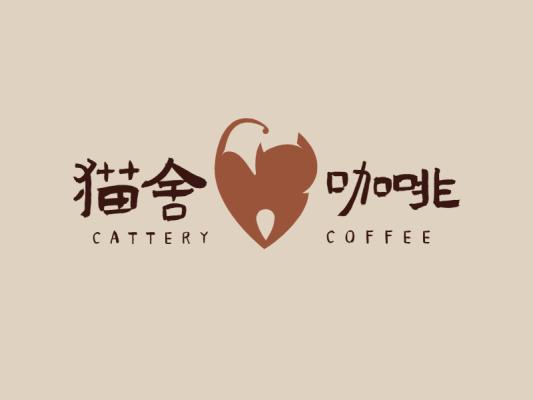 卡通猫咪店铺logo设计