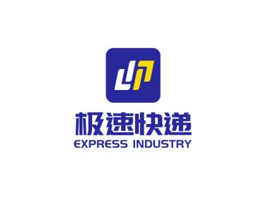 蓝色简约商务快递物流企业logo设计