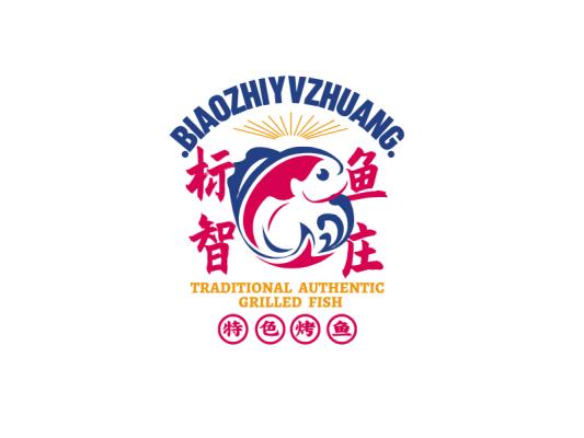 国潮创意中国风餐饮店铺logo设计